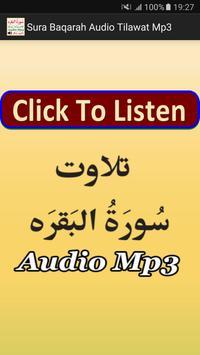 Sura Baqarah Audio Tilawat Mp3 apk screenshot