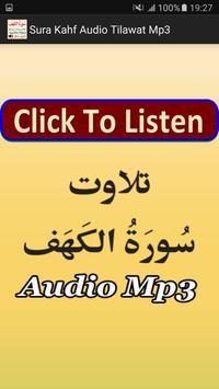 Sura Kahf Audio Tilawat Mp3 poster
