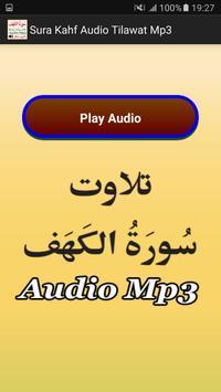 Sura Kahf Audio Tilawat Mp3 apk screenshot