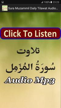Sura Muzammil Daily Audio Free screenshot 3