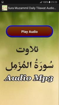 Sura Muzammil Daily Audio Free screenshot 4