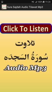 Sura Sajdah Audio Tilawat Mp3 poster