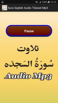 Sura Sajdah Audio Tilawat Mp3 apk screenshot