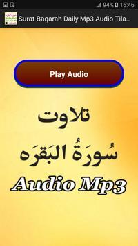 Surat Baqarah Daily Mp3 Audio screenshot 1