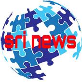 sri news icon