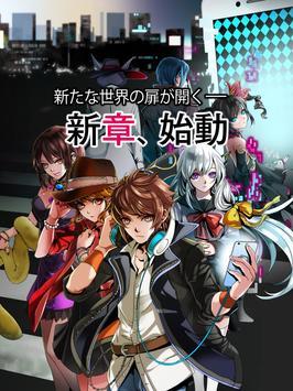 【18】(エイティーン) キミト ツナガル パズル screenshot 6