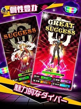 【18】(エイティーン) キミト ツナガル パズル screenshot 9