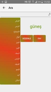 Pratik Arapça screenshot 4
