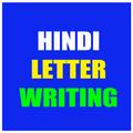 Hindi Letter Writing