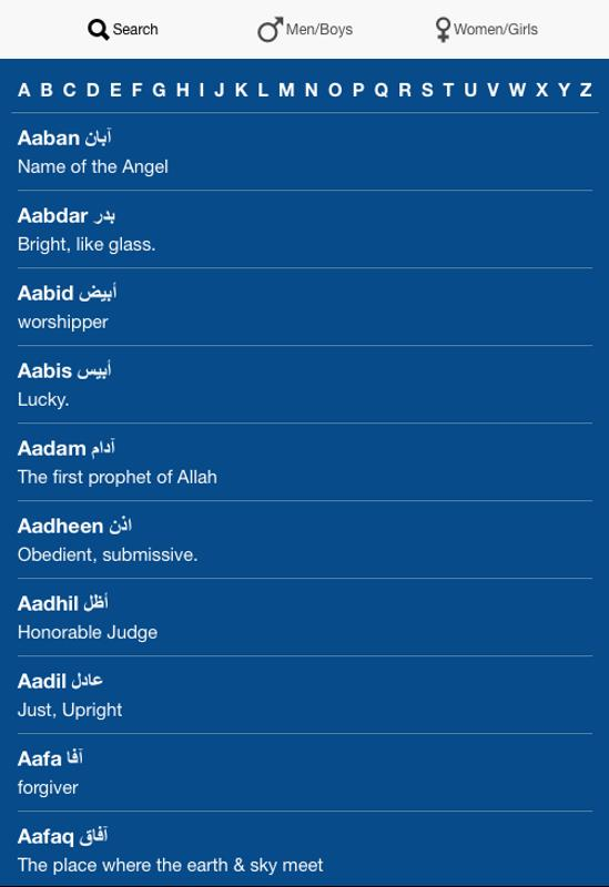 What Does My Name Mean Apk Download Free Entertainment App For