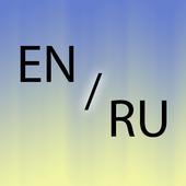 Russian English translator icon