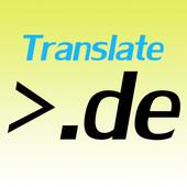 Перевод на Немецкий icon