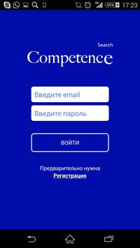 Competence poster