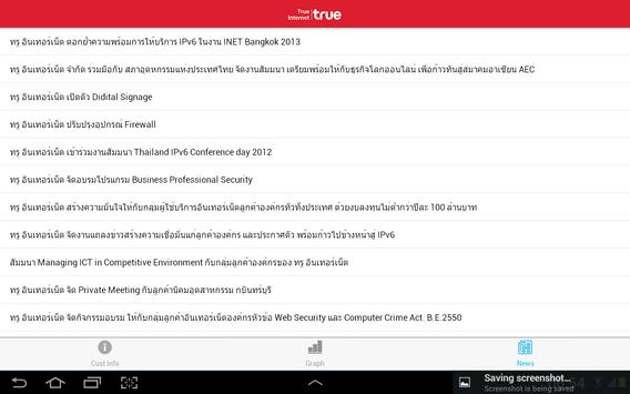 TI Monitor apk screenshot