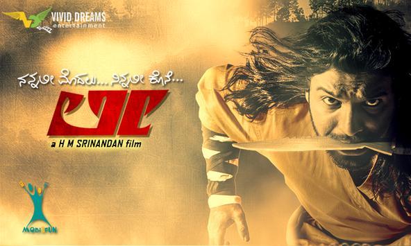 Lee Movie Game poster