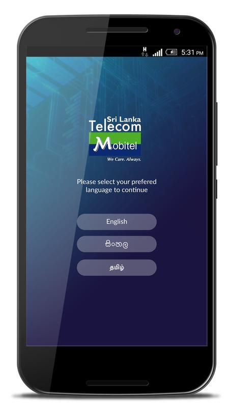 Mobitel Selfcare Poster Screenshot 1