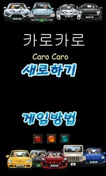 CaroCaro poster