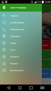 Компьютерная помощь apk screenshot