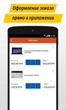 Е-Техно - бытовая техника apk screenshot
