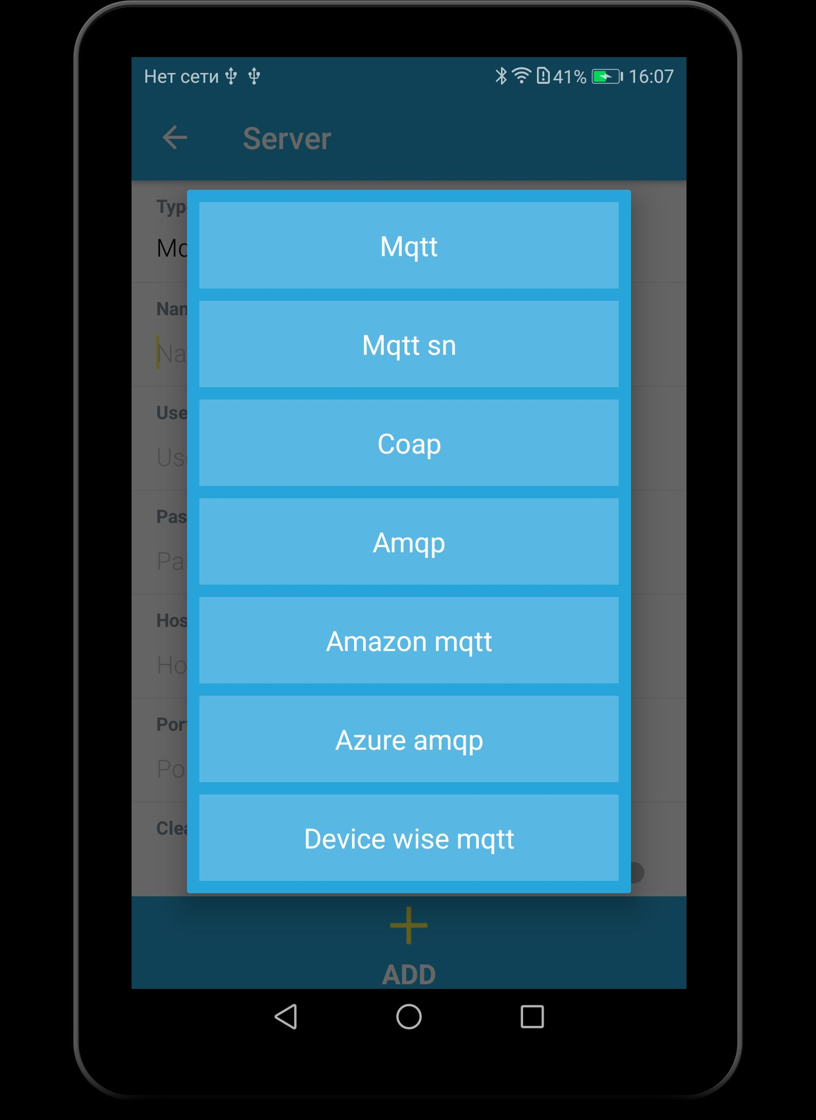 Mobius Mobile IOT Gateway for Android - APK Download