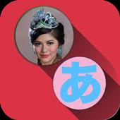 Indonesian Italian Translator icon