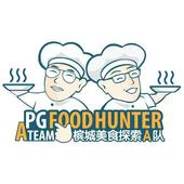 PG Food Hunter A Team icon