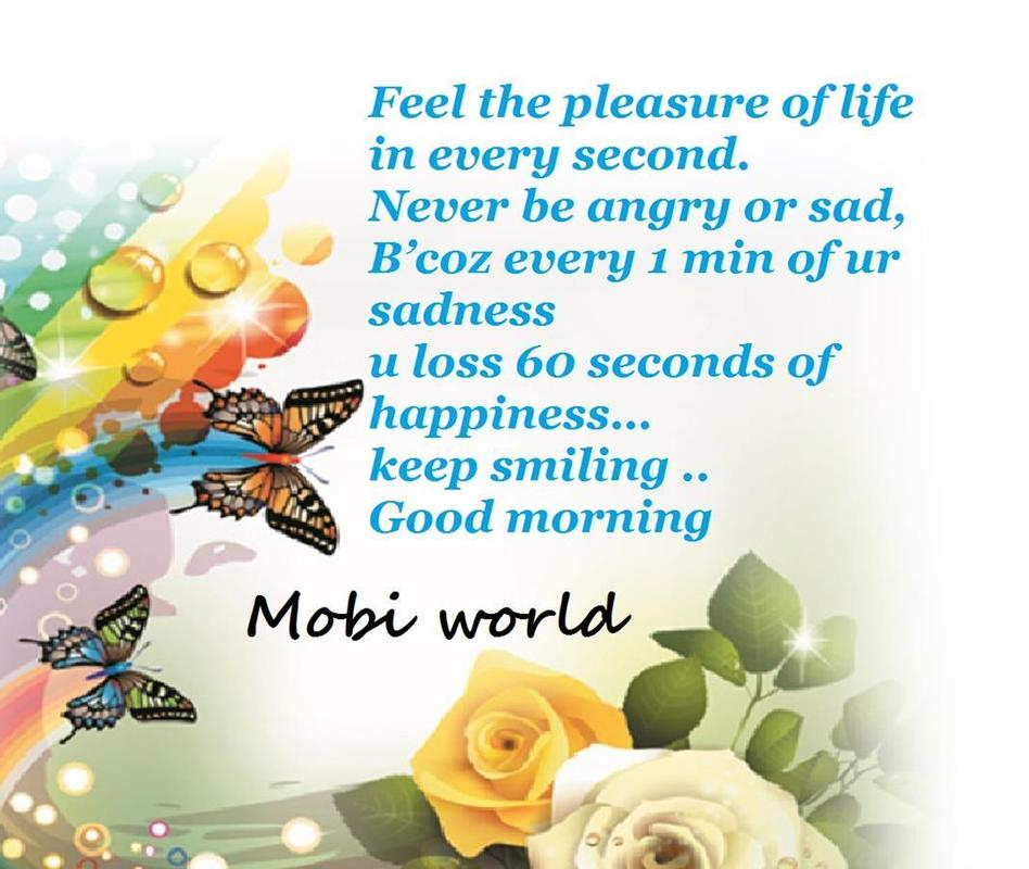 Good morning messages apk download free social app for android good morning messages apk screenshot m4hsunfo