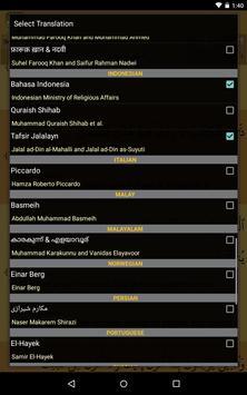 Holy Quran Free - Offline Recitation القرآن الكريم screenshot 11