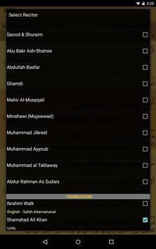 Holy Quran Free - Offline Recitation القرآن الكريم screenshot 12