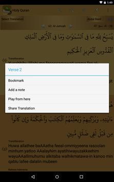 Holy Quran Free - Offline Recitation القرآن الكريم screenshot 13