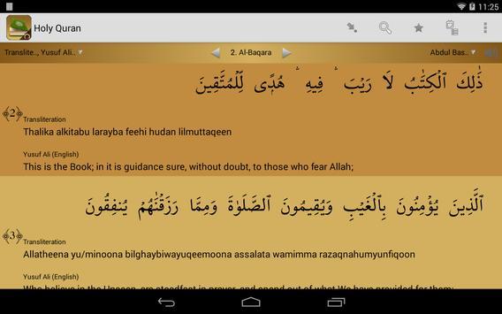 Holy Quran Free - Offline Recitation القرآن الكريم screenshot 8