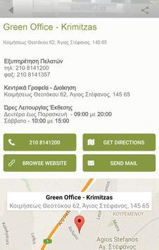 Green Office - Έπιπλα Γραφείου screenshot 12