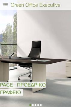 Green Office - Έπιπλα Γραφείου screenshot 1
