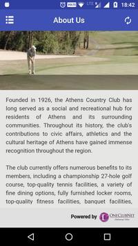 Athens Country Club скриншот 3