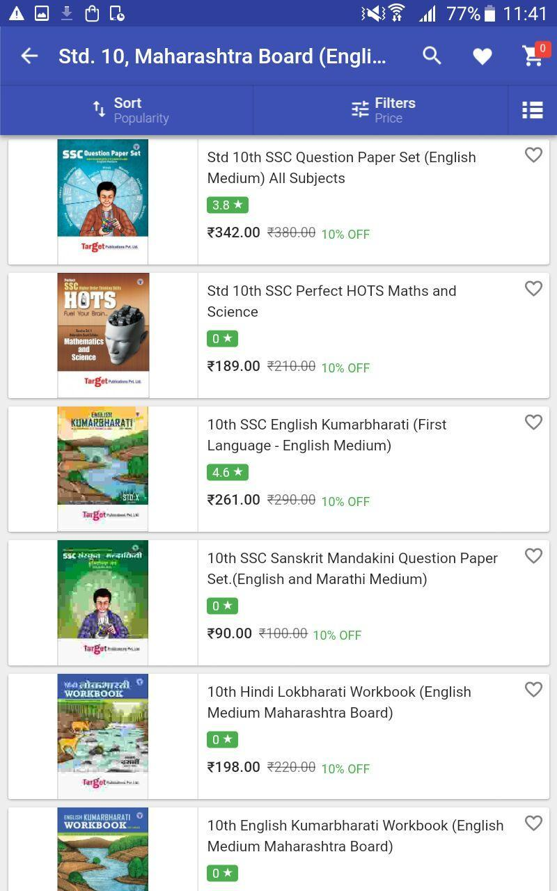 Target Publications for Android - APK Download