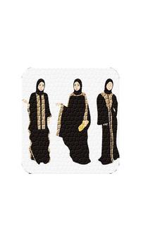 Women Suit Face Changer -Hijab Face Changer screenshot 6