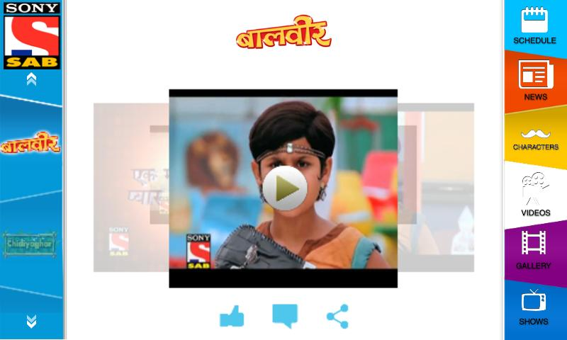 SAB TV for Android - APK Download