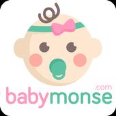 Baby Monse App icon
