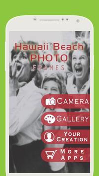 My Photo on Hawaii Beach Frame screenshot 1