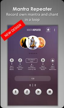 Mantra Repeater : Chant Own Mantra in A Loop poster