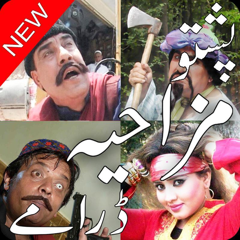 Pashto Funny Drama For Android