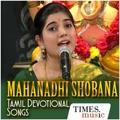 Mahanadhi Shobana Bhakti Songs