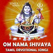 Om Nama Shivaya biểu tượng