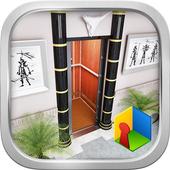 Can You Escape 3 icon