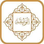 OATK icon
