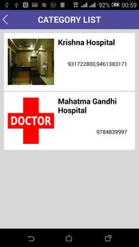 Aanjana Information apk screenshot