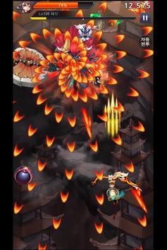 슈팅히어로: 삼국영웅들 screenshot 7