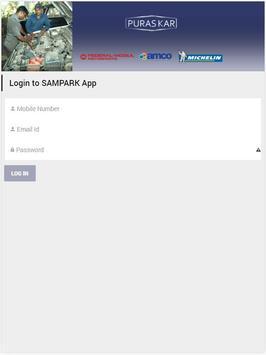 Puraskar FMR Application apk screenshot