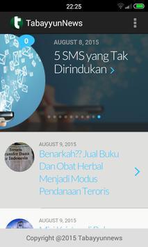Tabayyun News screenshot 1