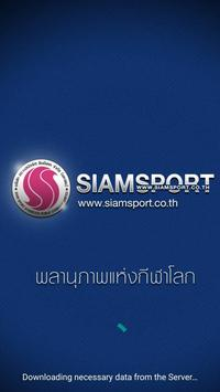 Siamsport News poster